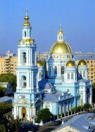 Богоявленский кафедральный собор в Елохове.
