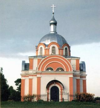 Церковь в честь Трубчевской иконы Божией Матери.
