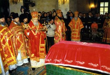 Святейший Патриарх Алексий II совершает чин канонизации блж. Матроны