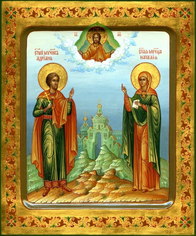 http://www.vidania.ru/picture/shigri/icon_adrian_i_nataliya_shigri2.jpg