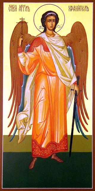 икона святого ангела хранителя: