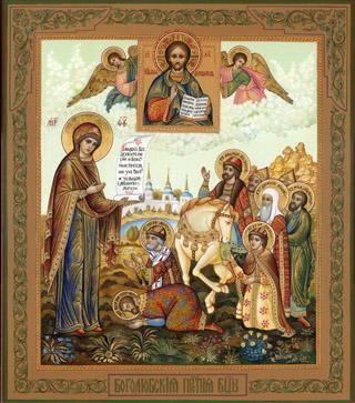 Боголюбская икона Божией Матери. Галерея икон Щигры.