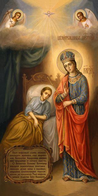 Целительница икона Божией Матери. Галерея икон Щигры.