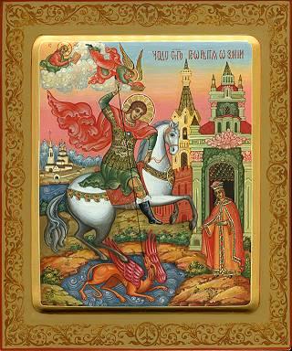 Святой великомученик Георгий Победоносец. Галерея икон Щигры.