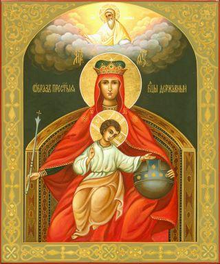 «Державная» икона Божией Матери. Галерея икон Щигры.