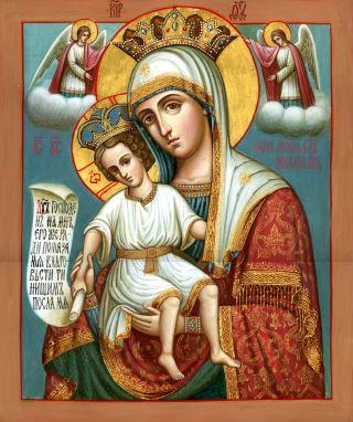 Достойно есть (Милующая) икона Божией Матери. Галерея икон Щигры.