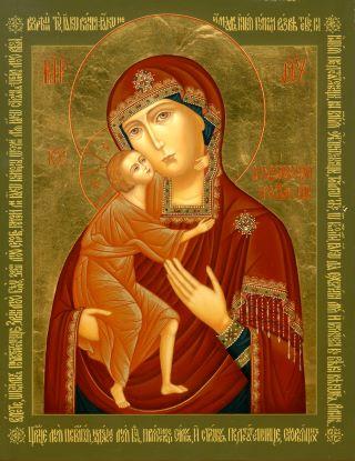 Феодоровская-Костромская икона Божией Матери. Галерея икон Щигры.