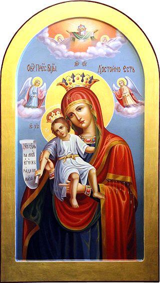 Достойно есть икона Божией Матери. Галерея икон Щигры.