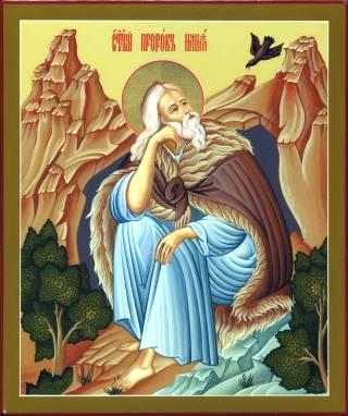 Сказание о житие и чудесах пророка Божия Илии