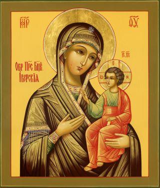 Иверская икона Божией Матери. Галерея икон Щигры.
