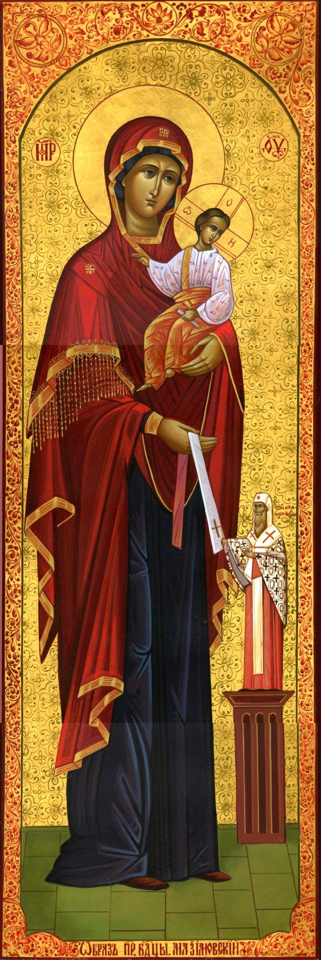 ... икона Божией Матери. Галерея икон: www.vidania.ru/icony/icon_maksimovskaya.html