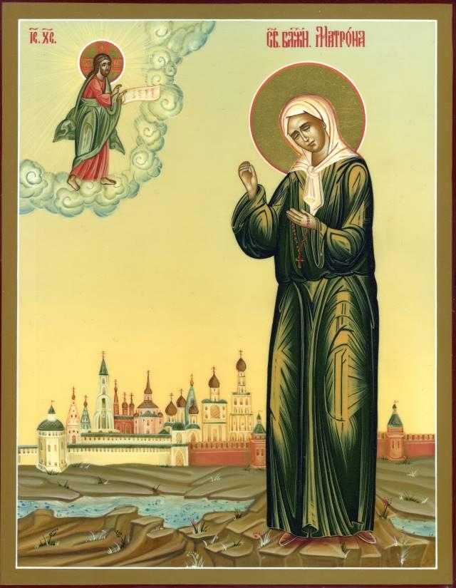 икона святой блаженной матроны: