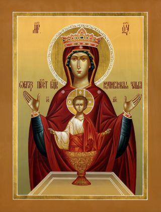 Неупиваемая Чаша икона Божией Матери. Галерея икон Щигры.
