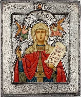 Параскева Пятница святая мученица. Галерея икон Щигры.