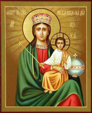 «Прежде Рождества и по Рождестве Дева» икона Божией Матери. Галерея икон Щигры.