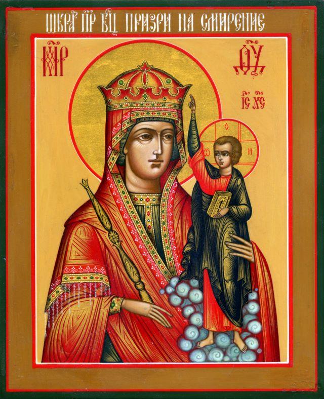 www.vidania.ru/picture/shigri/icon_shigri_prizri_na_smirenie2.jpg