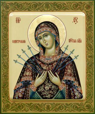 Семистрельная икона Божией Матери. Галерея икон Щигры.