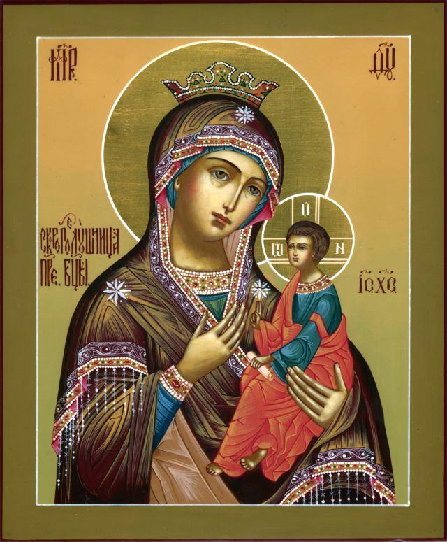 www.vidania.ru/picture/shigri/icon_shigri_skoroposlushnica_22.jpg