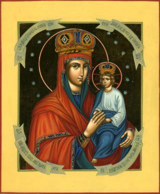 «Споручница Грешных» икона Божией Матери. Галерея икон Щигры.