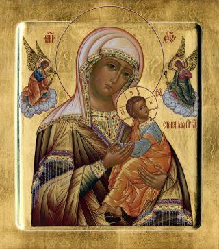 «Страстная» икона Божией Матери. Галерея икон Щигры.