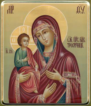 «Троеручица» икона Божией Матери. Галерея икон Щигры.