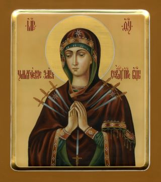 «Умягчение злых сердец» икона Божией Матери. Галерея икон Щигры.