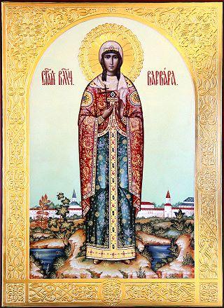 Варвара великомученица. Галерея икон Щигры.