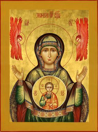 «Знамение» икона Божией Матери. Галерея икон Щигры.