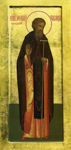 Преподобный Афанасий младший