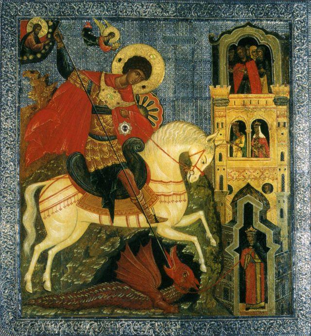Житие святого великомученика георгия победоносца