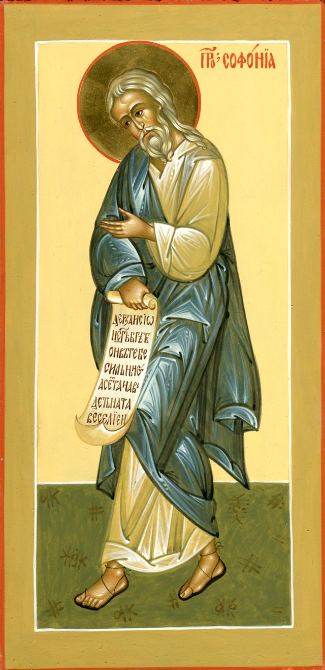 """Результат пошуку зображень за запитом """"Святого пророка Софонії"""""""