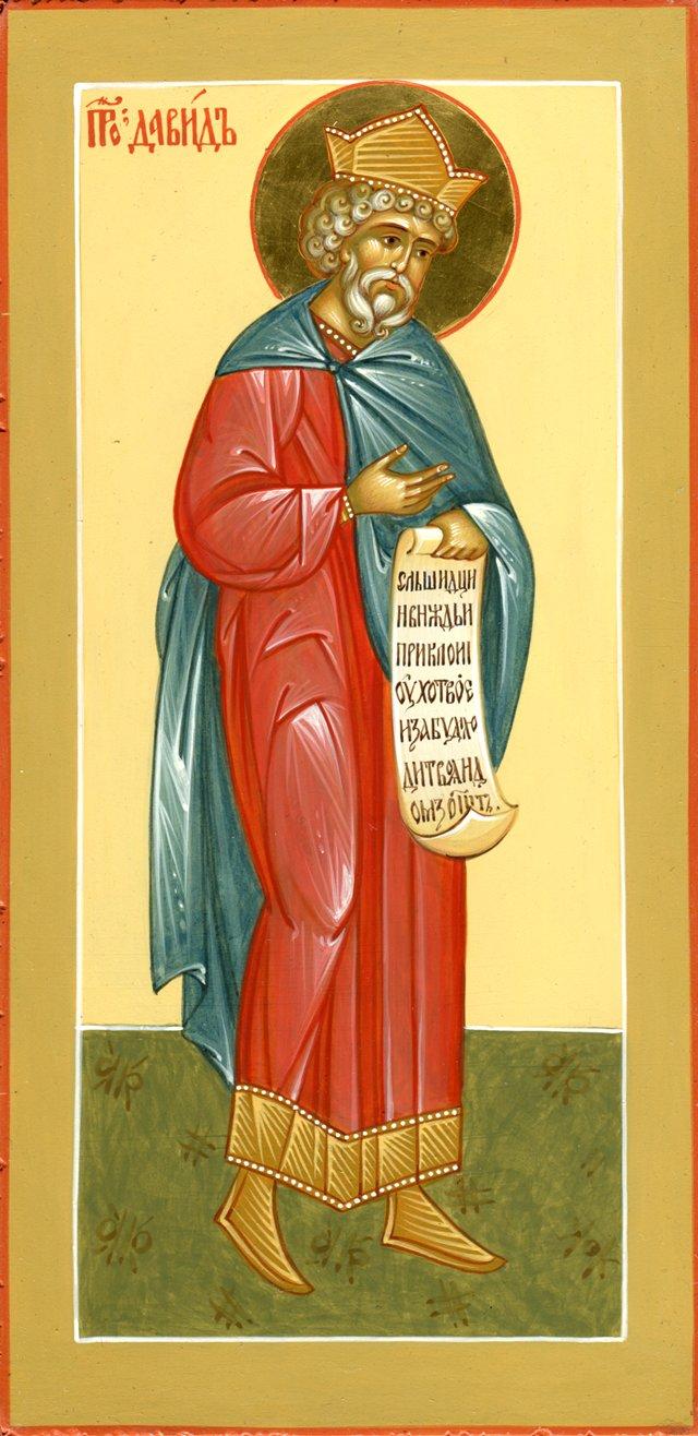 Святой пророк даниил царь московский во рву со львами