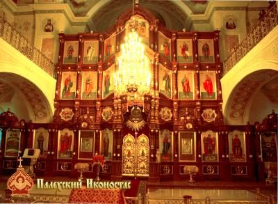 Иконостас придела Екатерининского храма Свято-Екатерининского мужского монастыря, г. Видное.